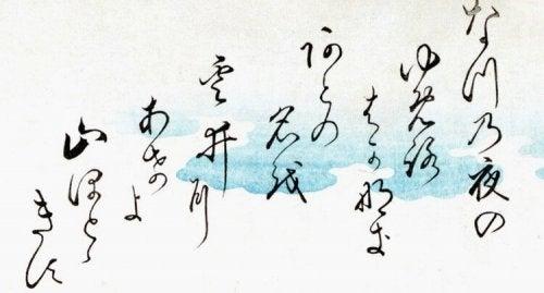 Japanse haiku schrijven