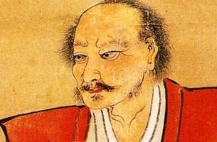 De leefregels van boeddhistisch leermeester Miyamoto Mashashi