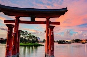 Foto van Japan, want het gaat om Japanse spreuken