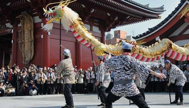 Foto van een Japanse feestdag
