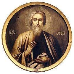 Heilige Matteus. die verbonden is aan het Matilda-effect